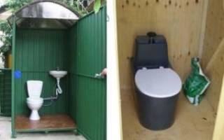 Дачный унитаз для уличного туалета
