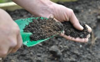 Фосфорно калийные удобрения это какие