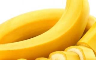 Удобрение из банановых корок для комнатных растений