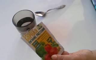 Борная кислота для комнатных растений применение