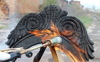 Как обуглить дерево без огня
