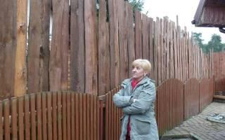Забор между дачными участками нормативы
