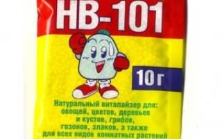 Нб 101 удобрение инструкция