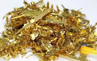 Как вырастить золото в домашних условиях